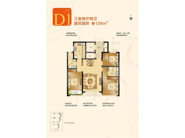 青岛 李沧 绿城理想之城郁金香岸   户型图(3张) 户型图(3张) 户型图