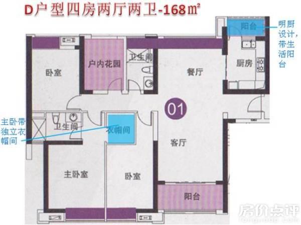三间卧室带有飘窗设计,主卧为套房设计,有独立卫浴和独立衣帽间,舒适